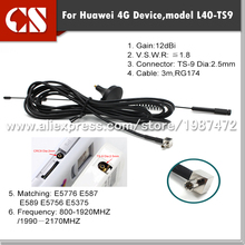 External 3g 4g antenna TS9 connector For HUAWE E398 E3276 E392 E3272 E8278 E5786 4G Router modem free shipping