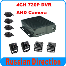 Russia AHD Car Camera DVR Kit 4CH 720P Mobile DVR For Taxi Bus Train Truck DVR Used Support VGA Output