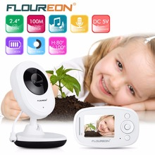 Floureon 2.4'' Digital Wireless Baby Monitor LCD Video Night Vision Radio Camera Nanny Security Camera Temperature Display(China)