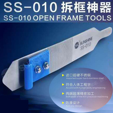 ss-010 For iphone, android mobile phone box artifact Stainless steel mobile phone repair tool box(China)
