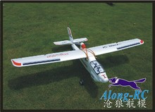 Tianshen Sky pliot  FPV plane Unibody big weight carrier airplane /rc model Fpv (have KIT SET and PNP SET)