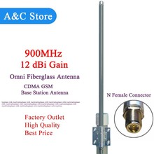 868MHz antenna cellular Lorawan lora high gain 12dBi omni fiberglass base station antenna GSM outdoor roof monitor antenna(China)