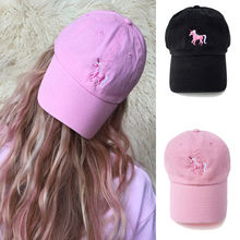 Fasion Unisex Women Men Unicorn Pattern Printed Hat Adjustable Cotton Baseball Embroidered Hat Street Style