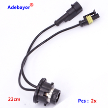 2pcs/lot OEM High Quality D2S/D2R connectors to convert 2 rebased D2S/D2R plugs ballast to aftermarket HID bulbs(China)