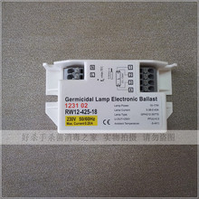 6-11W Germicidal Lamp Electronic RW12-425-18 UV Ballast for GPH212-357T5 and Dustproof Sterilization Bulbs JYEB11-425-18 CE(China)