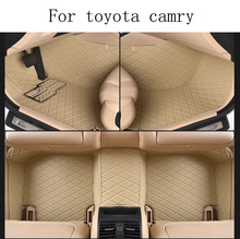 for toyota camry brand pu leather Wear-resisting Car floor mats black grey brown coffee Non-slip waterproof 3D car floor Carpets(China)