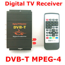 HD DVB-T mpeg4 MPEG-4 Mobile Digital TV Box tuner Receiver For dvb Car dvbt DVD GPS Radio Player Stereo dual antenna Mpeg2 Hot(China)