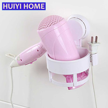 Bathroom Hairdryer Holder 3 Colors Plastic Suction Wall Shelf Round Hair Dryer Stand For Bath Accessories Organizer EGN303