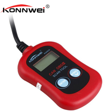 KONNWEI KW805 MS300 Good Price New Car Diagnostic Tool Code Scanner Fault Reader CAN OBD2 OBD II EOBD ENGINE MANAGEMENT(China)