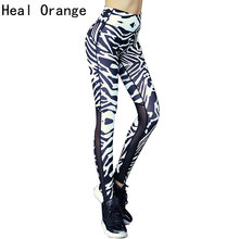 HEAL ORANGE Women Sport Pants Running Tights Sports Tights Fitness Pants Sport Trousers Running Pants Gym Leggings Workout Pants(China)