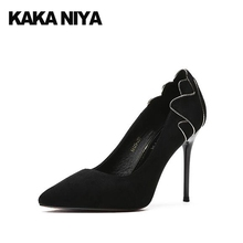 Super Thin 4 Inch Heels Wedding Shoes Black Ladies Pumps Size 34 2017 High Bridal Pointed Toe Formal Ultra Suede Extreme New(China)