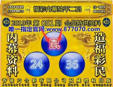 5ccaf6c2af12c.jpg (666×510)