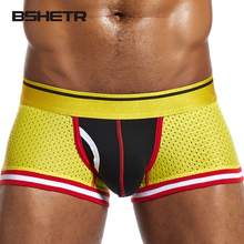 New 2017 Underwear Men BSHETR Brand Breathable Mesh Men's Boxers Male Underpants Sexy Panties Cotton Mens Bodysuit Trunks Pant(China)