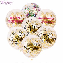 FENGRISE 12inch Happy Birthday Party Confetti Balloon Inflatable Balloon Birthday Decorations 30 40 50 Anniversary Party Favors(China)