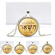 Hebrew Charm Pendant Necklace Glass Dome Cabochon Silver Chain  For women/men  lucky jewelry 10styles