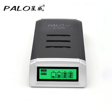 C905W Battery Charger with 4 Slots Smart Intelligent Battery Charger NiMh Rechargeable Batteries LCD Display For AA / AAA NiCd(China)