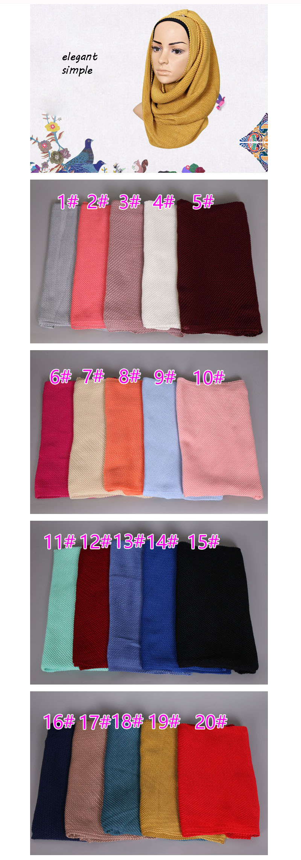 KL227 Taffeta Fashion Head Scarf Turbante Colorful Jersey Shawls Solid Inner Hijab Turban Muslim 180-80CM 10