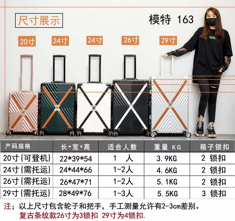 Retro Travel Trolley Luggage With X Belt Aluminum Frame Alloy Business Rolling Luggage Airplane Suitcase Spinner Wheels (3)