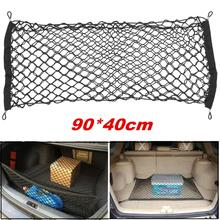 90x40cm Universal Car SUV Rear Seat Back Trunk Net Mesh Luggage Cargo Storage olypropylene Stretch Mesh