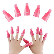 10pcs/set Plastic Nail Polish Remover Cover Aid Clip Nail Gel Remover Wrap Kit Nail Polish Cleaner Aid Fixing Cap Nail Art Tools(China)