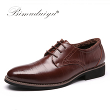 BIMUDUIYU High Quality Oxford Shoes Men Brogues Shoes Lace-Up Bullock Business Dress Shoes Male Formal Shoes Plus Size 38-48(China)