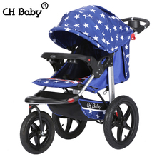 CH baby 16 inch air filled rubber wheel baby stroller high quality baby jogger big wheel aluminum alloy frame baby pram(China)