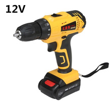 12v Yellow Two Speed mini Rechargeable Lithium Battery Hand drilling Cordless Electric Drill bit Electric screwdriver power tool
