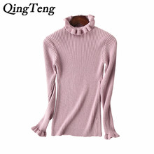 QingTeng Autumn And Winter 100 Pure Cashmere Sweater Women Sexy Slim Sweater Long Sleeves Knitted Pullover Sweater Fashion