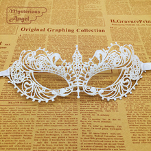 White Sword head Mask Lace Party Sexy Mask Masquerade Mask Dress Venetian Carnival free shipping(China)
