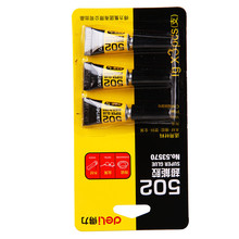 Deli 502 strong adhesive glue Strong adhesion for a variety of materials Super Glue
