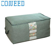 Coneed Bamboo charcoal clothing storage bag Quilt storage case Bedding organizer quality first