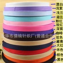 22MM Width Thick Plain Color polyester cotton canvas Webbing Ribbon bag Belt Strap Garments crafts Accessories B036