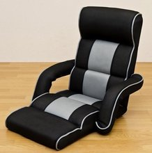 Mesh Fabric Armchair Design Floor Folding 14 Position Adjustable Living Room Furniture Chaise Lounge Upholstered Arm Chair Sofa