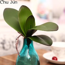 1pcs real touch phalaenopsis leaf artificial plant leaf decorative flowers auxiliary material for flower decoration