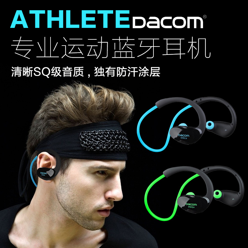 Dacom Athlete Bluetooth Headset Wireless Headphones Sports Running Stereo Earphone with Microphone &amp; NFC Original Box<br><br>Aliexpress