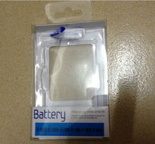 Battery Blister Card Package For-samsung- Note 2 N7100 Mobile Phone Battery,100pcs/lot,High Quality,Free Shipping