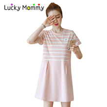 Cute Mini Nursing Dress Stripes Maternity Clothes for Pregnant Women 2017 Summer Cotton Breastfeeding Pregnancy Clothing