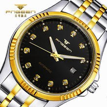 New hollow table full automatic mechanical watch waterproof men's gift burst Watch L7