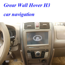 Free shipping car navigation system for great wall hover h3 2003-2009 with gps bluetooth steering wheel control rear  camera