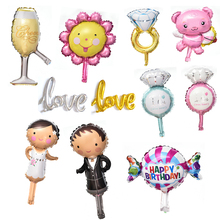 Mini cartoon flowers, animal balloons, aluminum foil, rainbow balloons, birthday parties, wedding decorations, balloons
