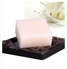 2pcs 100% Pure, all natural organic pigmentation removing handmade goat milk soap for skin care, Aromatherapy Herbal Bar Soap(China)