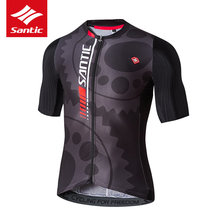 Santic Men Cycling Jersey 2017 Pro Team MTB Downhill Jersey Breathable Road Bike Bicycle Jersey Tour De France Maillot Ciclismo(China)