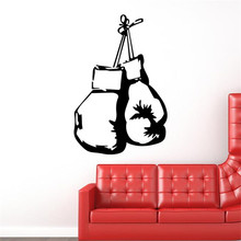 Boxing Gloves Fighting Sports PVC Wall Stickers Home Decor Living Wall Mural Sticker Decal Boy Bedroom Home Art Decoration Z372(China)