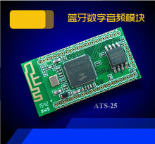 ATS-25 Bluetooth Digital Audio Module I2s / SPDIF output Bluetooth Module Support APP Remote Control