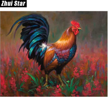 "Full Drill Square Diamond 5D DIY Diamond Painting""Big cock""Diamond Embroidery Cross Stitch Rhinestone Mosaic Painting"
