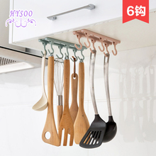 Cabinet Ceiling Storage Hanger Kitchen Seamless Quilt Hook Wardrobe Plastic Hinge Strong Glue Hook HYSOO(China)