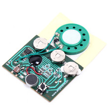 30S Light Sensor Recordable Sound Chip Voice Module Music Board For Greeting Card 16ohm 0.5W DIY Gift Programmable