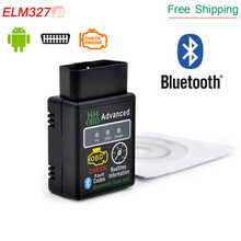 2016 Latest super mini elm327 bluetooth v1.5 OBD2 Scanner HH ELM 327 Bluetooth Smart Car Diagnostic Interface ELM 327 V2.1(China)