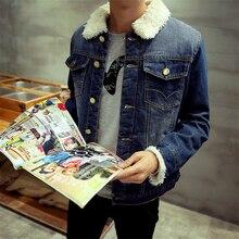 Best jean jacket online shopping-the world largest best jean ...