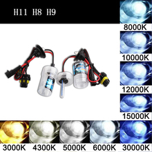 Buy H11 H8 H9 HID Xenon Replacement Bulbs Pair Auto Headlight Car Light Source 12V 35W ~ 55W Lamp White 3000K ~6000K ~15000K D030 for $8.55 in AliExpress store